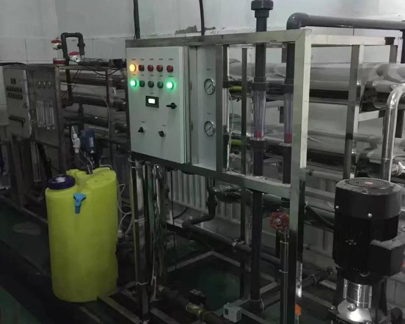 江苏反渗透水处理设备厂家