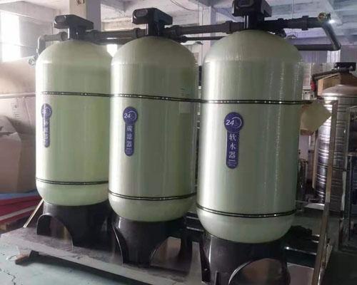 浙江软化水设备
